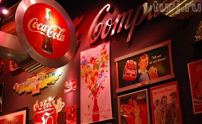 Ворлд оф Кока-Кола